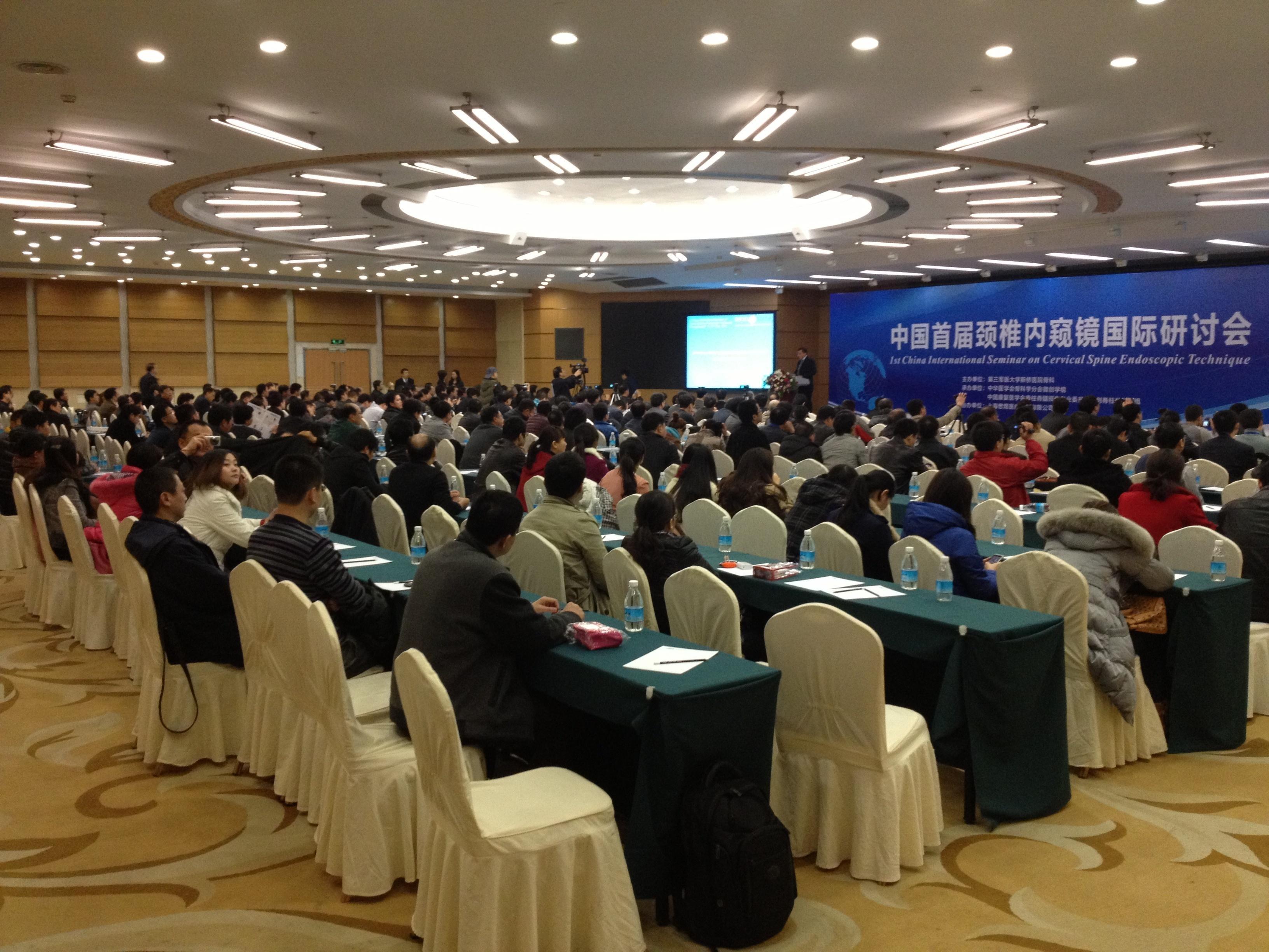 schubert bandscheibenoperation china