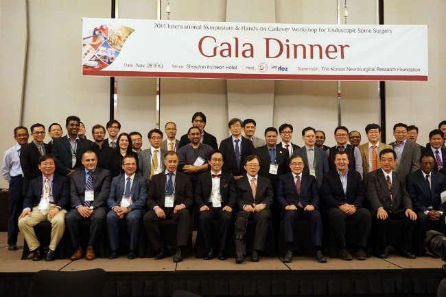 International Kongress Korea